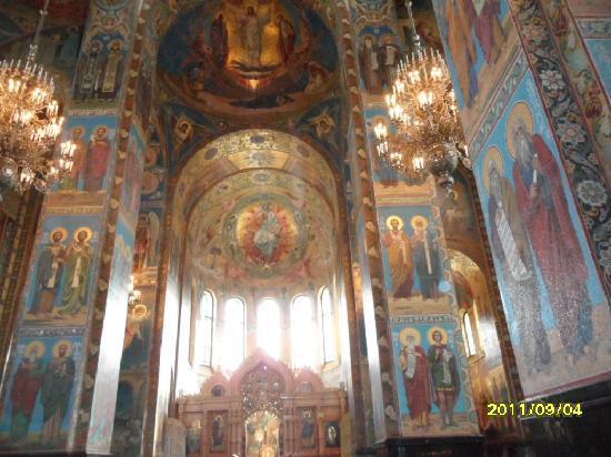 โบสถ์แห่งหยดพระโลหิตพระผู้ไถ่: Beautiful Mosaic