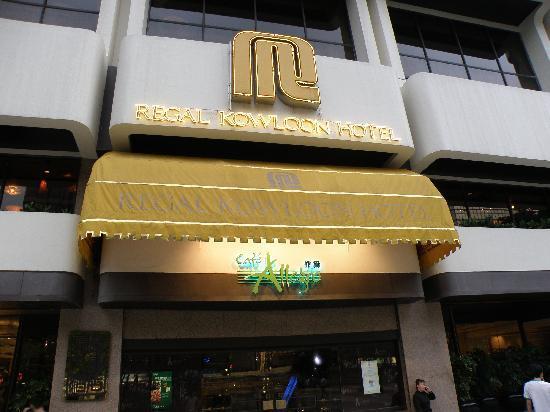 โรงแรมรีกัล เกาลูน: Hotel