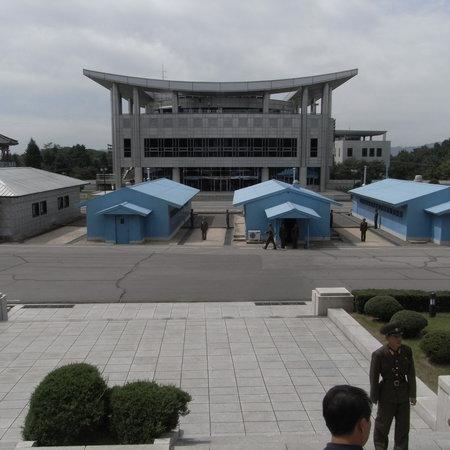 North Korea: Blick nach Südlkorea