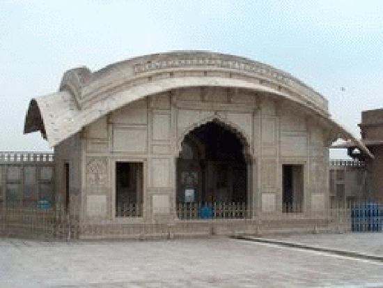 Lahore, Pakistán: Naulakha Pavillion