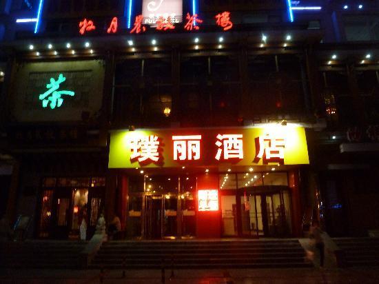 Puli Hotel Dandong: von Aussen bei Nacht