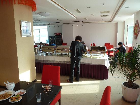 Puli Hotel Dandong: Fruehstuecksbuffet