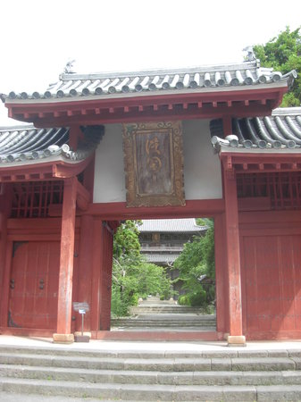 Tokoji Temple