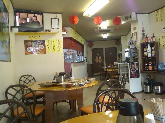 Saikoro : 店内の写真