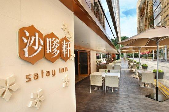 Satay Inn
