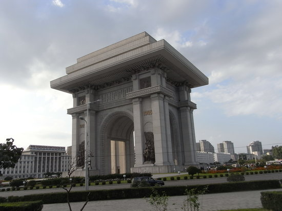 Triumphal Arch: Triumphbogen