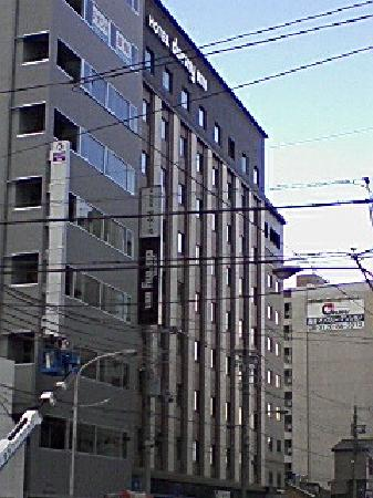 Dormy Inn Premium Kyoto Ekimae: 外観