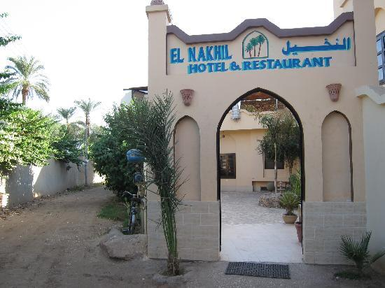 El Nakhil Hotel & Restaurant: Front entry