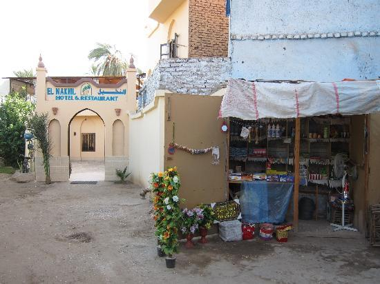 El Nakhil Hotel & Restaurant: Gives a little indication of the area.