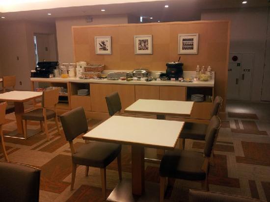 Citadines Karasuma-Gojo Kyoto: Frühstücksraum