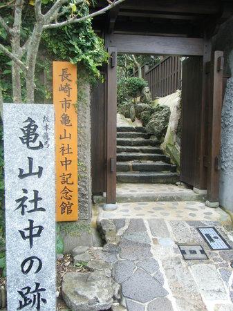 Nagasaki Kameyama Shachu