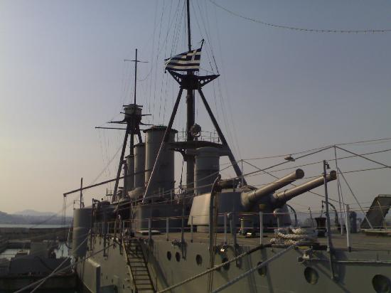 Floating Naval Museum Battleship Averof: Averoff
