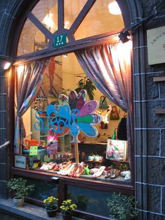Suzhou Cobblers Boutique