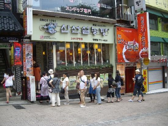Sinseon Seolleongtang Myeongdong : 神仙雪濃湯 明洞店