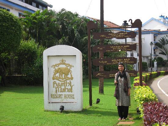 Karma Royal Haathi Mahal: The place