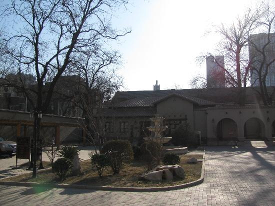 Tianjin Former Residence of Puyi: long hall