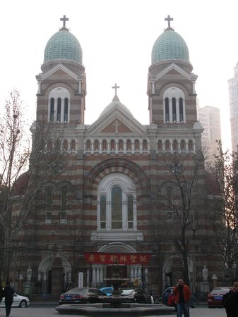 Xikai Church