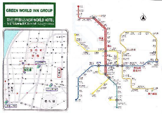 Green World New World Hotel : これは便利です。