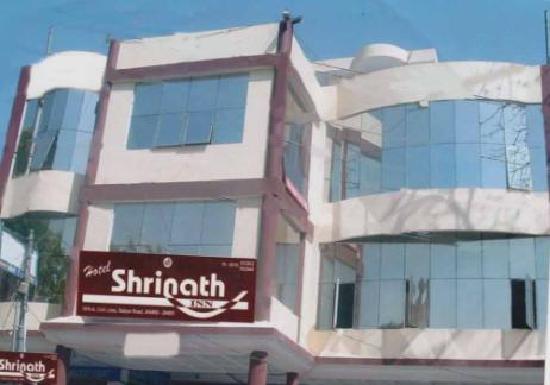 Hotel Shrinath Palace : Hotel Shrinath Inn