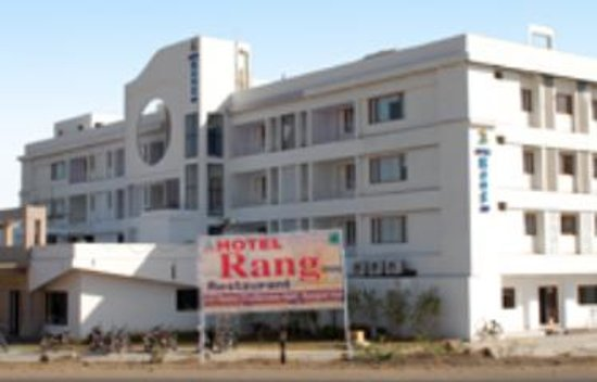 Bharuch, India: Hotel Rang Inn