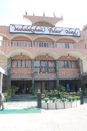 Mahalakshmi Palace Hotel : Hotel Mahalaxmi Palace
