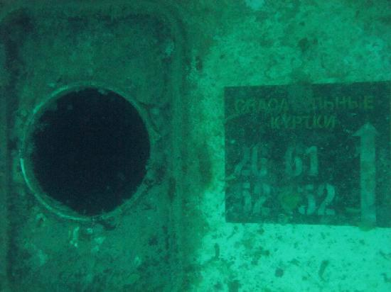 Vandenberg Wreck: One of many russian signs on the ship.