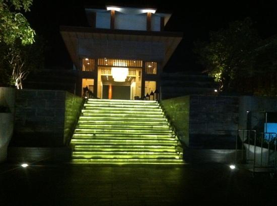 โรงแรมเคป นิทรา: Eingang am Abend