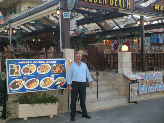 Maria's Golden Beach Tavern Restaurant : Maria`s Golden Beach