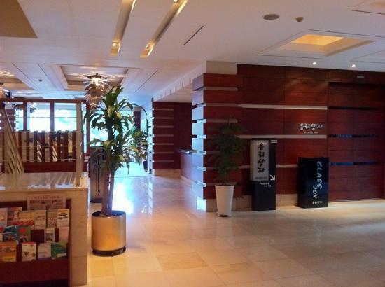 Photo of Friend Hotel Seoul