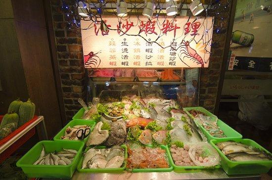 #21 Goose & Seafood