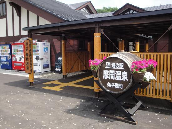 Mashu Onsen Michi-no-Eki: 道の駅摩周温泉