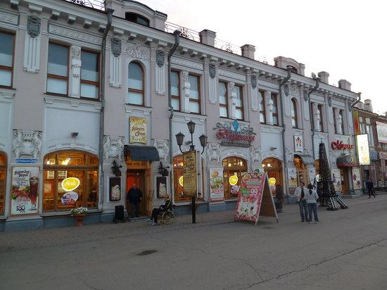 Fiesta Irkoutsk: Uritskogo Street, 16 Irkoutsk,