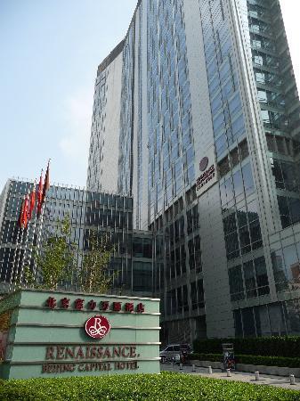 โรงแรมเรอเนสซองซ์ ปักกิ่ง แคพปิตอล: Hotel Entrance