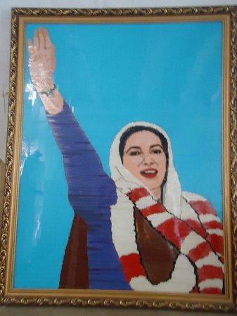 Fayazee Rehamin Art Gallery