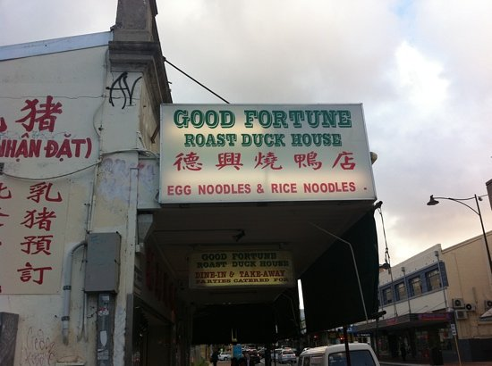 Good Fortune Roast Duck House: street view