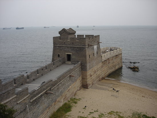Laolongtou (Old Dragon's Head)