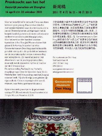 Gemeentemuseum Den Haag: Exhibition flyer