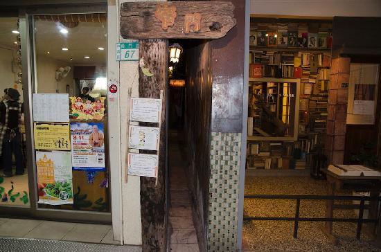 Narrow Door Cafe: entrance