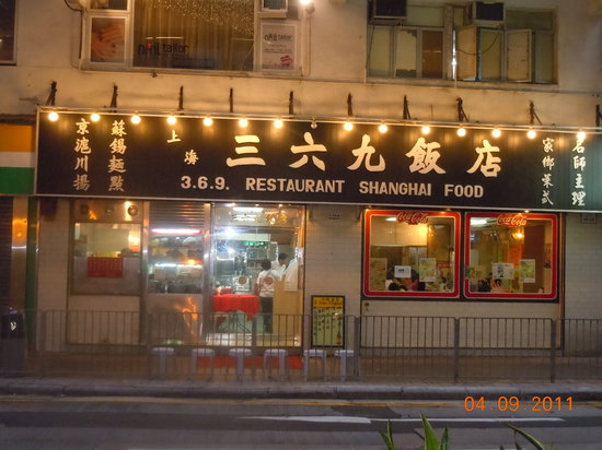 Image Result For Hong Kong Hotels And Travel Guide