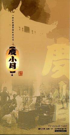 Slack Season Tan Tsi Noodle: card