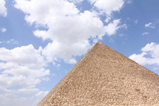 พีระมิดกีซา: The Great Pyramid