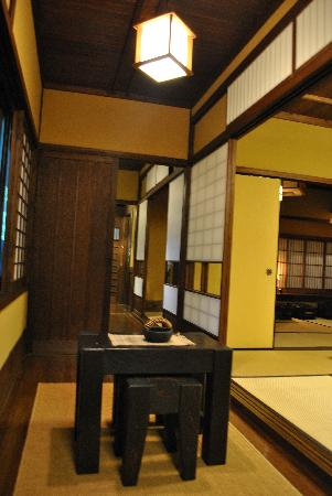 Ryokan Sanga: Upgraded Room