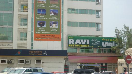 Baithal Ravi Restaurant: It is just behind Radisson Blue in deira, It is worthwhile...