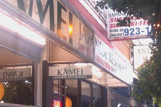 KAMEI SUSHI: Kamei