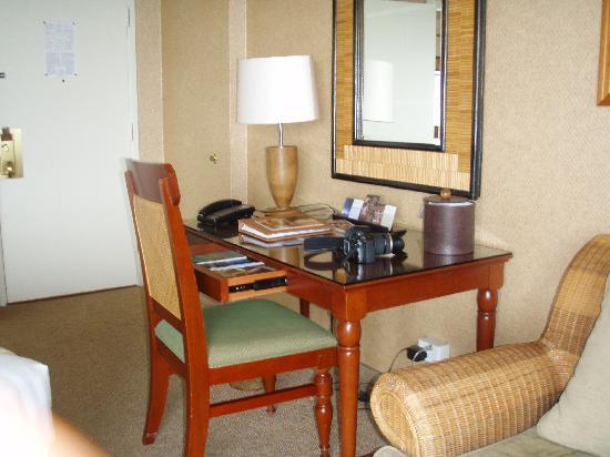 Hyatt Regency Waikiki Beach Resort & Spa: 机