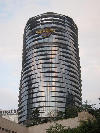 โรงแรมฮาร์ดร็อค: Hard Rock Hotel