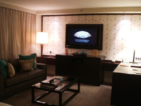 Mandarin Oriental Jakarta: 部屋