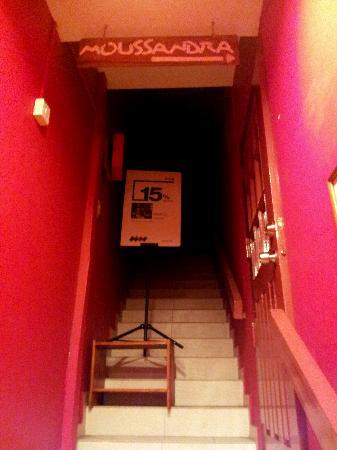 Moussandra: Entrance