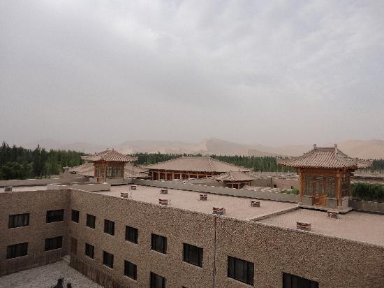 โรงแรมเดอะซิลค์โร้ดตันหวง: View from the rooftop restaurant
