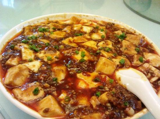 BeiJing XiaoWangFu (GuangHua Road): Ma Po Tou Fu (spicy)